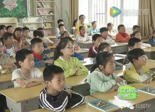 东海县幸福路小学:打造阅读天堂 书写幸福人生
