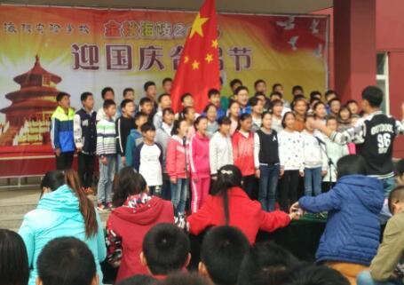 海陵实验学校 喜迎国庆 节目精彩