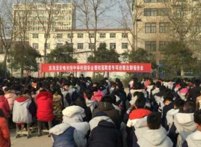 东海安峰民警送法进校园受欢迎