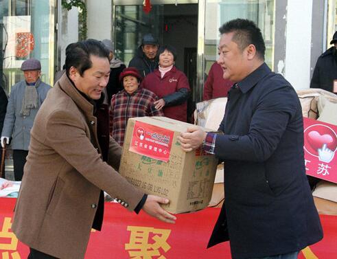 """北京""""一点公益""""爱洒东海华苑老人"""