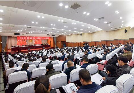 中共东海县委十二届二次全会隆重召开