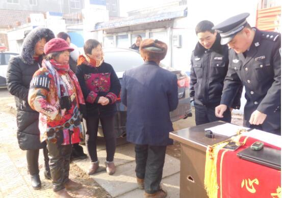 东海县公安开展发还被盗物品仪式