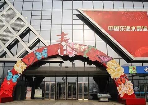 春节将近,中国东海水晶城早已年味十足,快来看看吧!
