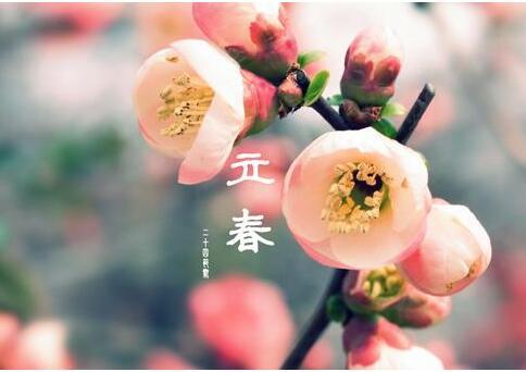 今日立春江苏全省有雨 后天放晴天气将回暖